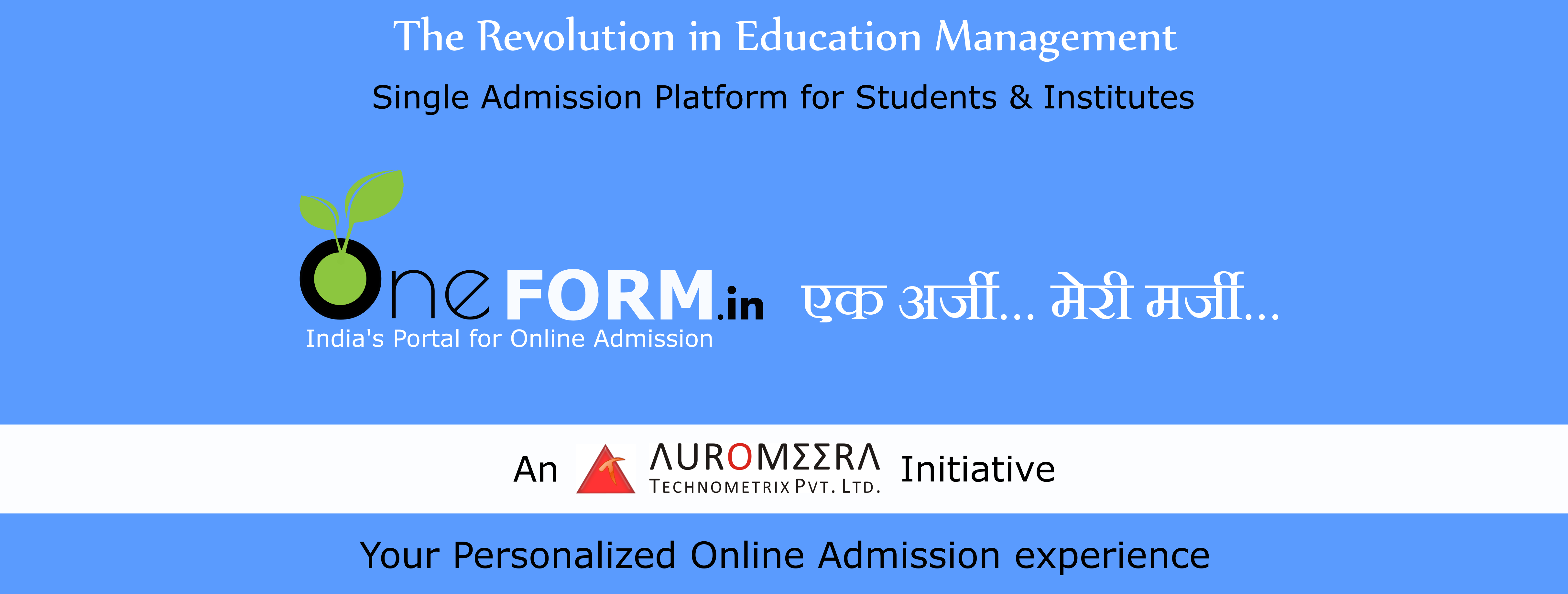 OneFORM.in | India's Portal for Online Admission
